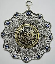 Bismillah Islamic Wall Hanging, Plated Metal, Islamic Eid gift