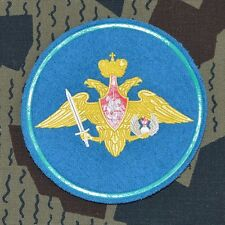 Russian Army Air Force Uniform Sleeve PATCH