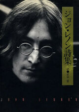 John Lennon collection of poems book in English and Japanese Beatles Yoko Ono