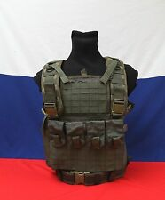 Russian army military spetsnaz SSO SPOSN Legat assault vest / plate carrier