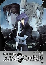 Ghost in the Shell: Stand Alone Complex - 2nd Gig: Vol. 1 (DVD, 2005,...