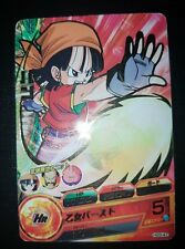 Carte Dragon Ball Z DBZ Dragon Ball Heroes Galaxy Mission Part 05 #HG5-47 Rare