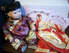 Name Your Own Baby Adora Japanese Doll Clothes Frank Young Vinyl Painted