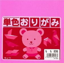 """80s Japanese Origami Folding Paper 6"""" Pink #1483 S-1721"""