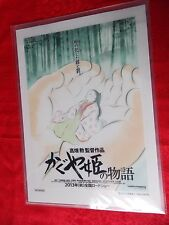 The Wind Rises + Princess Kaguya A4 Size FILE FOLDER / GHIBLI / UK DESPATCH
