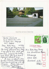 1993 WHITE SAND GARDEN GINKAKUJI TEMPLE JAPAN COLOUR POSTCARD POSTED IN JAPAN
