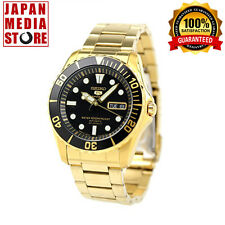 Seiko 5 Automatic SNZF22J1SNZF22JSNZF22 100% Genuine product from JAPAN