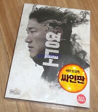 SHADOW ISLAND / YOUNGDO / Son Seung Woong / Tae In Ho / KOREA DVD SEALED