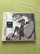 CD Drag On Dragoon 3 This Silence Is Mine Onitsuka Chihiro Japan NEW