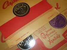 78RPM 3 Capitol by Peggy Lee, Manana, Dont Know Enough, Arent U Kind Glad We V-