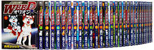 WEED GINGA DENSETSU ORION 1-30 COMPLETE JAPANESE MANGA COMIC BOOK SET F/S