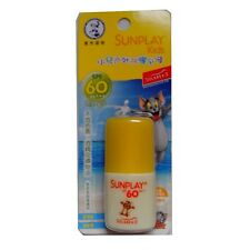 Mentholatum SUNPLAY Kids Baby Children Mild Sunblock Sunscreen SPF60 10g