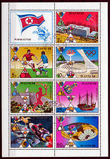 KOREA 1976 ☀ Events'74 Olympics/Sport/Space/Jeux/Olympiques/Olympiade ☀ block