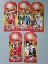 Ang Pao Red Packet set of 5