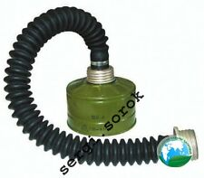 Russian Military Gas Mask Hose Connection 40mm with filter GP-4/GP-5/GP-7/PPM-88