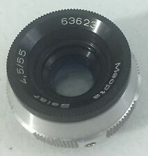 VINTAGE MEOPTA BELAR 4,5/55 55mm ENLARGING LENS OBJECTIVE