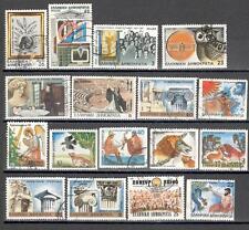 R4051 - GRECIA 1987 - LOTTO 17 DIFFERENTI DELL'ANNATA - VEDI FOTO
