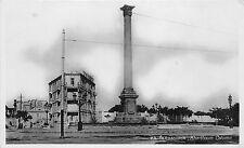 B38316 Alexandria Kharthoum Column   egypt