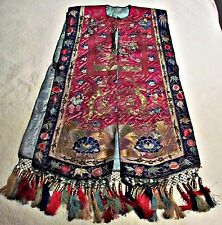 antique woman's qing dynasty chinese silk embroidered robe vest dragons china