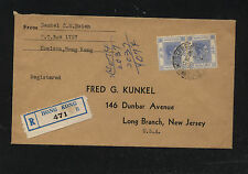 Hong  Kong   161b pair on registered cover to US  1950    KL1214
