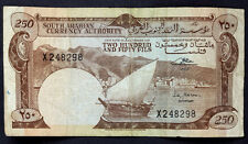 250 Fils ND (1965) Yemen ~ P1a South Arabian Currency Authority