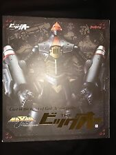 Max Gokin The Big O Max Factory Chogokin New