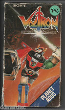 Voltron Defender Of The Universe Planet Arus VHS 1984 Sony Robots Monsters