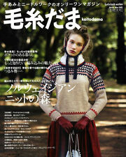 Keitodama Winter 2013 - Japanese Craft Book