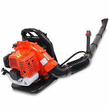 PRO 1250w PETROL COMMERCIAL HOME GARDEN BACKPACK POWER WASTE LEAF BLOWER