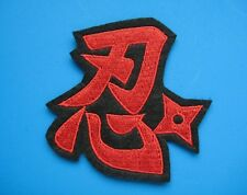 Iron-on Embroidered Patch Ninja Logo Symbol 3""
