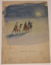 Original Painting for Vintage Rust Craft Christmas Card 3 Wise Men Star