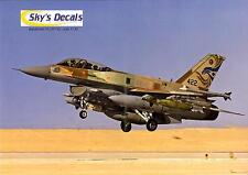 Sky's Decals 1/32 ISRAELI AIR FORCE F-16I SUFA TAIL MARKINGS & STENCILS Combo