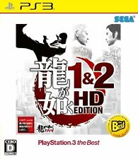 New 3-7 Days to USA PS3 Ryu ga Gotoku Yakuza 1 & 2 HD EDITION The Best Japanese