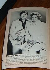 1971 TV SHOWTIME GUIDE~MISSION IMPOSSIBLE~FASHION DESIGNER DANIEL DAN WERLE