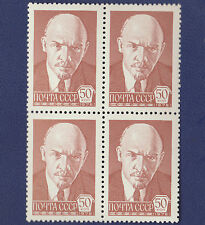 UNUSED/NH RUSSIA #4527 (1976) BLOCK OF 4 STAMPS