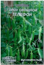"Ukrainian Seeds of Pea ""Phone"" Горох"