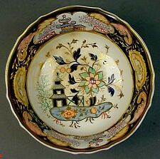 """EARLY 19th CENTURY HAND PAINTED SPODE BONE CHINA """"JAPAN"""" PATTERN #3564 BOWL"""