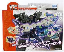Transformers Prime AMW 14 Gravity Planet Bowgun MISB