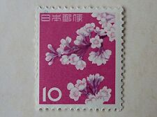 JAPAN E. ASIA  -  SG 860  -  10y 1961 UNMOUNTED MINT