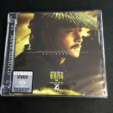 Wong Kar Wai Ashes of Time Redux Hybrid SACD CD Limited No. NEW