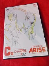 Ghost in the shell ARISE Ichibankuji Short DVD Commentator LOGIKOMA REGION 2 EU
