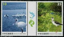 Taipei 2015 International Stamp Exhibition Birds pair of stamps mnh Taiwan