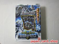 20991 AIR Battle Spirits Ultimate Deck TCG Card BANDAI Carddass SD20