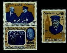 "RAS AL KHAIMA 1966 V.RARE CURRENCY SURCHARGE IN ""FILS"" ON WINSTON CHURCHILL STAM"