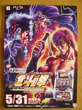 HOKUTO NO KEN SHIRO SURVIVANT PS3 POSTER B2 FIST NORTH STAR BURONSON HARA ANIME