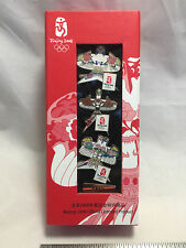 NEW Beijing 2008 Olympic Pin Set in Box 6501/10000 Rare Sold Only in China