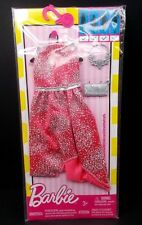 NEW! 2017 BARBIE COMPLETE LOOK FASHION PACK DRESS FOR ALL BODY TYPES! CURVY TALL