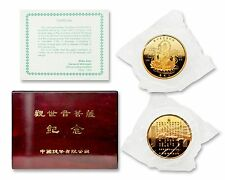 China 1989 Guanyin Gold Proof Coin with Box and COA