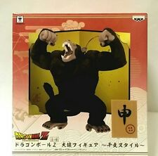 DRAGON BALL Z OZARU OHZARU ZODIAC GREAT APE FIGURE FIGURA NEW
