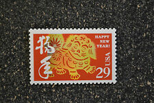 1994USA   #2817   29c   Happy New Year Chinese of Dog   Mint NH    VF